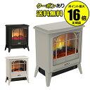 【全品共通10%クーポンあり】Dimplex 電気暖炉 Di...