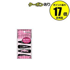 スリーピン 4P(5cm) / 4P