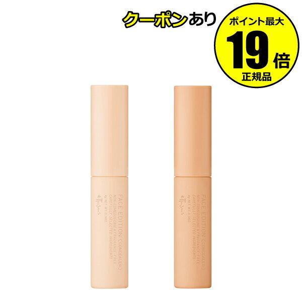 フェイスエディション(コンシーラー) / 本体 / 01 ライトベージュ / 4g