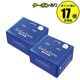 【全品共通15%クーポンあり】フェイスマスク 青のルルルン4S 2個セット <LuLuLun/ルルルン>【正規品】【ギフト対応可】