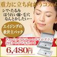 スーパーリフティングプログラム 2回トライアルセット【送料無料!】