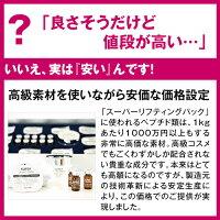 スーパーリフティングプログラム2回トライアルセット【送料無料!】