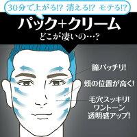 塗るマスク