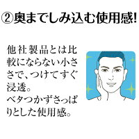 メンズコスメメンズ化粧品<スーパーリフティングプログラム2回セット+リンクルクリーム1本セット>男の身だしなみ塗るマスク