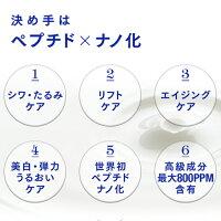 <R3(アールスリー)100スキントナー>化粧水エイジングケア保湿目元乾燥たるみくすみしわ小じわほうれい線スキンケア乾燥肌ペプチドナノ化韓国コスメリフトアップシワたるみフェイス顔化粧品送料無料
