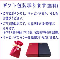 洗えるマスクプレゼント30%OFF母の日ギフト2個ご購入でリフティングパック1回分プレゼント!韓国コスメリフトアップシワたるみほうれい線<スーパーリフティングプログラム2回+WKクリーム>送料無料
