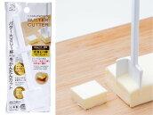 即納バターカッター大さじ1杯バターカッターKK-476約12gを簡単カットバター大さじ1杯(12g)日本製小久保工業所食器洗浄機対応即納ネコポス配送