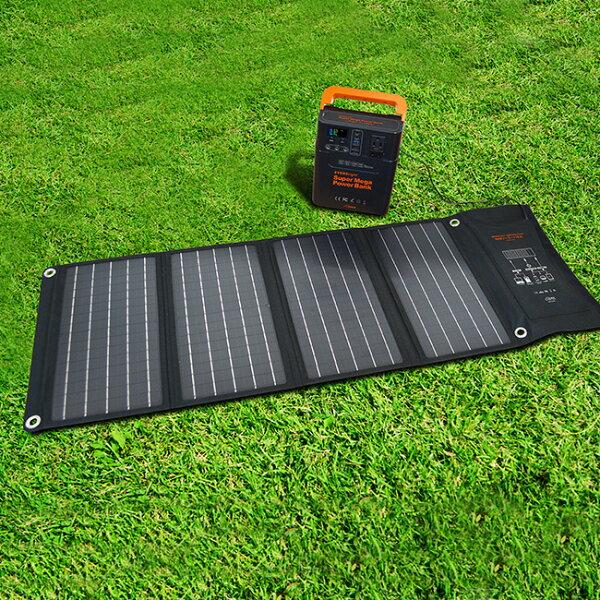 EVERBrightエバーブライト40WソーラーパネルSSBSP-40W ソーラー充電ソーラーパネルソーラー蓄電器蓄電池太陽充電