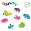 VIKINGTOYS バイキングトイズ ミニチュビーズ ベビー 7個入 156020[キッズ・男の子に人気の乗り物のおもちゃ クリスマスプレゼントやお誕生日のギフトにおすすめ 1歳からの玩具]