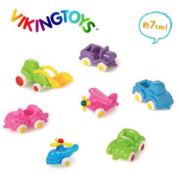VIKINGTOYS バイキングトイズ ミニチュビーズ ベビー 7個入 156020[キッズ・男の子に人気の乗り物のおもちゃ クリスマスプレゼントやお誕生日のギフトにおすすめ 1歳からの玩具] 即納