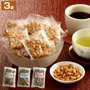 ポリポリ納豆 5.5g×50包入り《3袋セット》[納豆 スナック菓子 乾燥納豆 ドライ納豆 おつまみ お酒 お茶菓子]