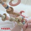 HOPPL ホップル ハンギングトイ ピンク 《3個セット》[6ヶ月〜 ベビー 赤ちゃん 吊り下げ 吊り下げ式 おもちゃ 男の子 女の子 子供玩具 乳児 遊び 出産祝い]【即納】