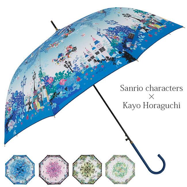 傘, レディース雨傘  60cm