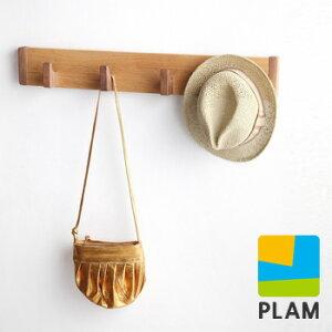 PLAM SANDO プラム サンドシリーズ ウォールフック オーク+ウォルナット PL1SND-0070690-OWOL[帽子掛けやカバン掛けにおしゃれなハンガーフック 壁に取り付ける木製のフック]