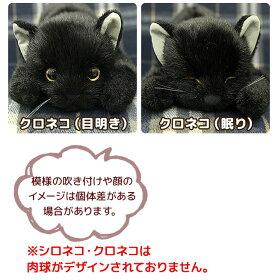 【あす楽対応】【即納】リアル猫のぬいぐるみ58cmリアルな猫のぬいぐるみ[本物そっくりねこのぬいぐるみプレゼントにも人気のネコのかわいいぬいぐるみ6種類のねこから選べる!可愛い癒し猫リアル猫人形]【無料ラッピング対応可】