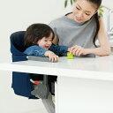 KATOJI カトージ テーブルチェア イージーフィット[折りたたみ・持ち運びができ人気 赤ちゃんの ...