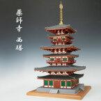 建築 1/75 薬師寺 西塔[薬師寺西塔 建築模型 木造模型キット 模型 木製 プラモデル お寺 寺 キット 建築模型材料 組み立て 日本 ミニチュア リアル]