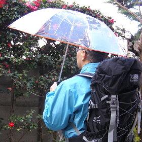 究極のビニール傘カテールピッコロ透明ミニ携帯傘[コンパクトで軽量なアンブレラ(傘)トレッキングやハイキングなどアウトドアにもおすすめな雨傘日本製のクリア8本骨かさで人気]