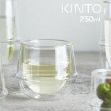 KINTO キントー KRONOS ダブルウォール ワイングラス 23108/278158[耐熱 ダブルウォールグラス 耐熱ガラス 耐熱グラス コップ グラス 食器 二重構造 おしゃれ ガラスコップ 250ml] 即納