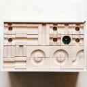 【ギフト対応無料】COSAEL ロジック[ビー玉 転がし おもちゃ 子供 室内 木製 知育玩具 積み木 積木 つみ木 つみき ビー玉転がし 立体パズル 立体 ブロック 木のおもちゃ プレゼント ギフト 男の子 女の子] 即納 2
