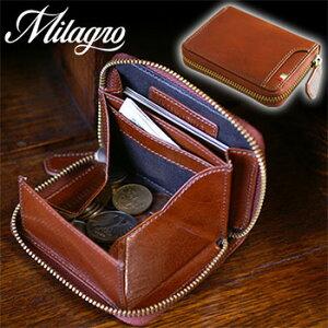 【無料ラッピング対応可】ミラグロ Milagro イタリア製ヌメ革 テラローザシリーズ 横型ボ…
