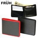 FRUH フリュー リアルカーボン スマートウォレット GL033[二つ折り財布 メンズ 男性 ウォレット コンパクト 薄い 小さい 二つ折り 財布 小銭入れ 黒