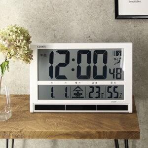 ランデックス デジタル 掛け時計 インテリア クロック 置き時計