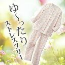 Le fait, ルフェ 親切設計パジャマ 40677[綿100%の長袖のパジャマ・寝間着 ピンクとラベンダーから選べるレディースの前開きのナイトウェア 襟なしで着やすい 婦人用]【ポイント1倍】