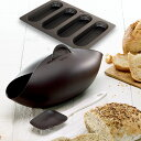 Lekue ルクエ ホームブレッド エッセンシャルキット 322613[ホームベーカリー ブレッドメーカー セット パンメーカー パン作りセット 自宅 パン作り