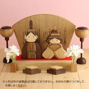 【ギフト対応無料】ササキ工芸 木製ひな人形Aセット TOY-HINA-A[雛人形 小さい コンパクト ひな人形 おしゃれ かわいい 木製 お雛様 モダン インテリア おひなさま]