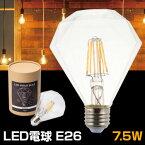 SWAN LEDスワンバルブ DAIA SWB-F003L[LED電球 60W相当の明るいLEDの電球 アンティーク調で適度な白色の電球色のLEDランプ 贈り物としてもおしゃれなパッケージの照明器具]