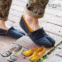 たびりら[男女兼用 メンズ レディース 靴 足袋 コンフォー...