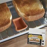 TAMAKI 食パンスチームプレート T-909850[トーストスチーマー スチーマー スチームトースター スチーム オーブントースター トースター トースト トースタースチーマー 食パン パン 美味しいパン おいしいパン ふっくら 便利グッズ 朝食] 即納