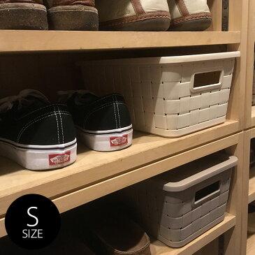 トリコット ストレージ&リド Sサイズ tricot storage & lid[ストレージボックス フタ付き]【ポイント1倍】