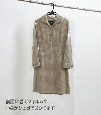 d619630f1ca9a 洋服カバー100枚セット ロングサイズ 丈の長い服(コート・ワンピース類 ...