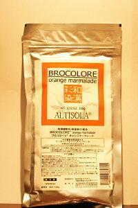 ブロコローレ 白髪染め オレンジ マーマレード