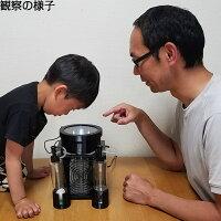 戸田式電子冷却霧箱E-114ペルチェ素子冷却霧箱