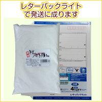 【レターパックライトのみ送料無料】そば専用つなぎ粉1kg(小麦強力粉割り粉)