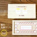 ティースボックス 午(黒 蒔絵)【ギフト包装済】乳歯/生え変わり/記念/ギフト