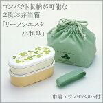leaf_oval_02-300x