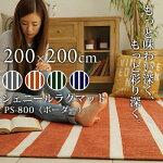 ps800b-mb02