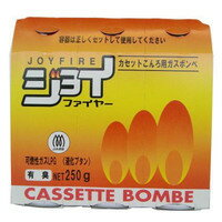 Cassette tank 3 book set ( tabletop stove for tanks ) * Okinawa and remote islands cannot deliver. 〜