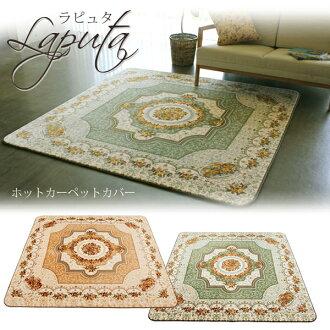 可以用手洗地毯 ! 聚氨酯泡沫與熱地毯地毯 200 x 250 釐米 (3 張專輯大小) 熱地毯覆蓋覆蓋住地毯裝飾 3 3 3 承諾三疊系第三張專輯的電動地毯地板採暖