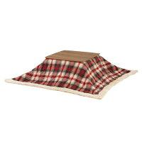 素朴なチェックとふわふわボア♪薄掛けコタツ布団正方形W190×D190cm(天板サイズ80×80cm以下)コタツ布団こたつふとんこたつ布団ウール※セットではありません