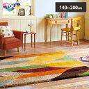 ラグ ラグマット 絨毯 カーペット 1.5畳 ラグ 東リ TOR3869 約140×200cm(約1.5帖) ホットカーペット対応...