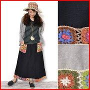 エスニック ファッション アジアン クロシェフロントバックポケットスカート カラークロシェ スカート