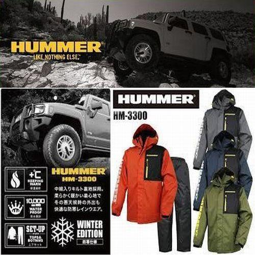 ハマー防水×防寒レインウェアー上下セットHUMMERHM-3100男女兼用サイズ