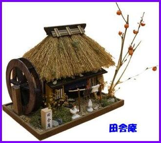 比利的自製玩具屋茅草屋頂包房子 / 農村冬宮比利娃娃房子工具組袖珍微型手工娃娃房子比利娃娃屋工具組