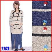 アジアンファッションカラフル刺繍☆キノコ&ボーダー柄テールカットゆったりニットエスニックファッションレディース