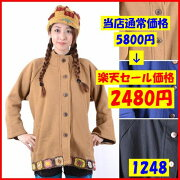 ネパール製【アソート】裏起毛裾クロシェ前ボタントップスクロシェジャケットカラークロシェエスニックファッションレディース